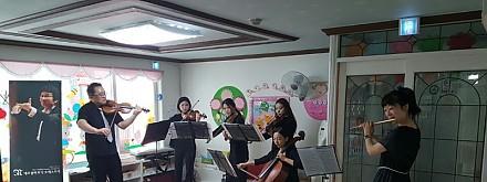 2017 지역사회기여연주 <꿀벌 어린이집> 이미지