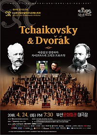 부산네오필하모닉오케스트라 제49회정기연주회